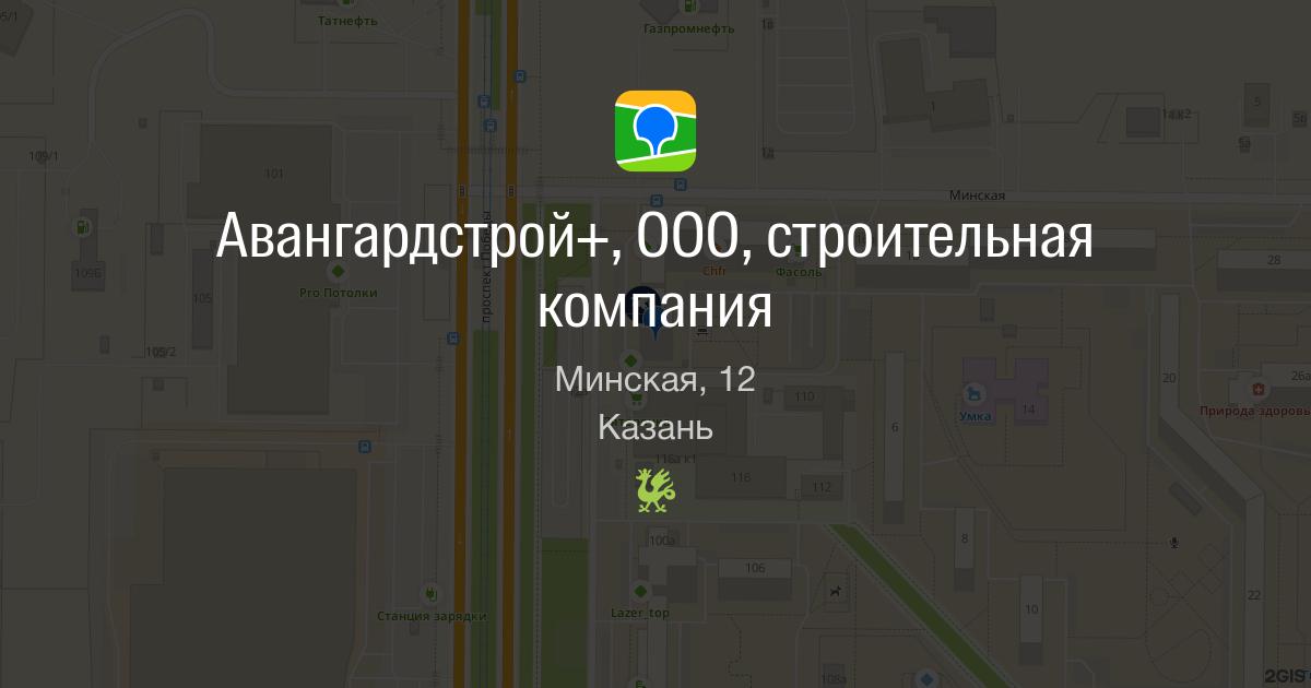 Строительная транспортная компания северный альянс ru Сказали нужен именно бухгалтерский диплом Что согласились отправить строительная транспортная компания северный альянс экспресс почтой