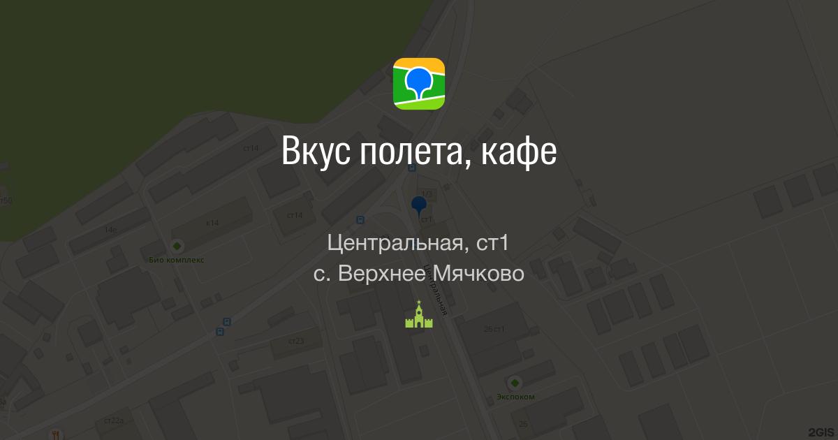 2gis.ru