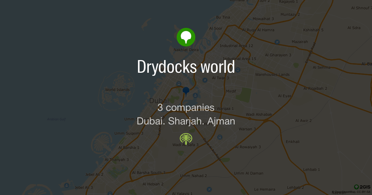 Drydocks world in dubai sharjah ajman on the map phones drydocks world in dubai sharjah ajman on the map phones directions 2gis gumiabroncs Gallery