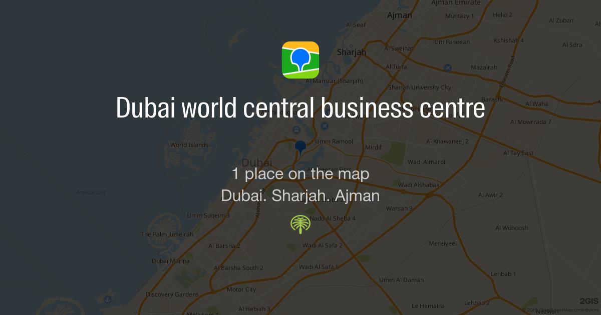 Dubai world central business centre in dubai sharjah ajman on the dubai world central business centre in dubai sharjah ajman on the map phones directions 2gis gumiabroncs Gallery