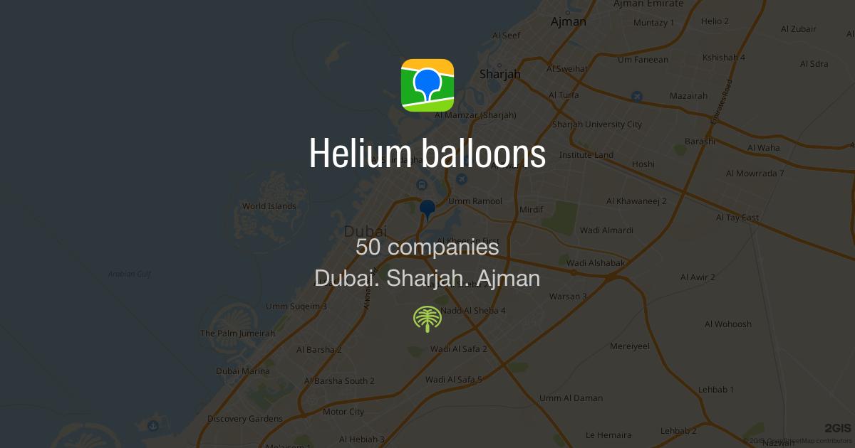 Helium balloons in dubai sharjah ajman on the map phones helium balloons in dubai sharjah ajman on the map phones directions 2gis gumiabroncs Choice Image