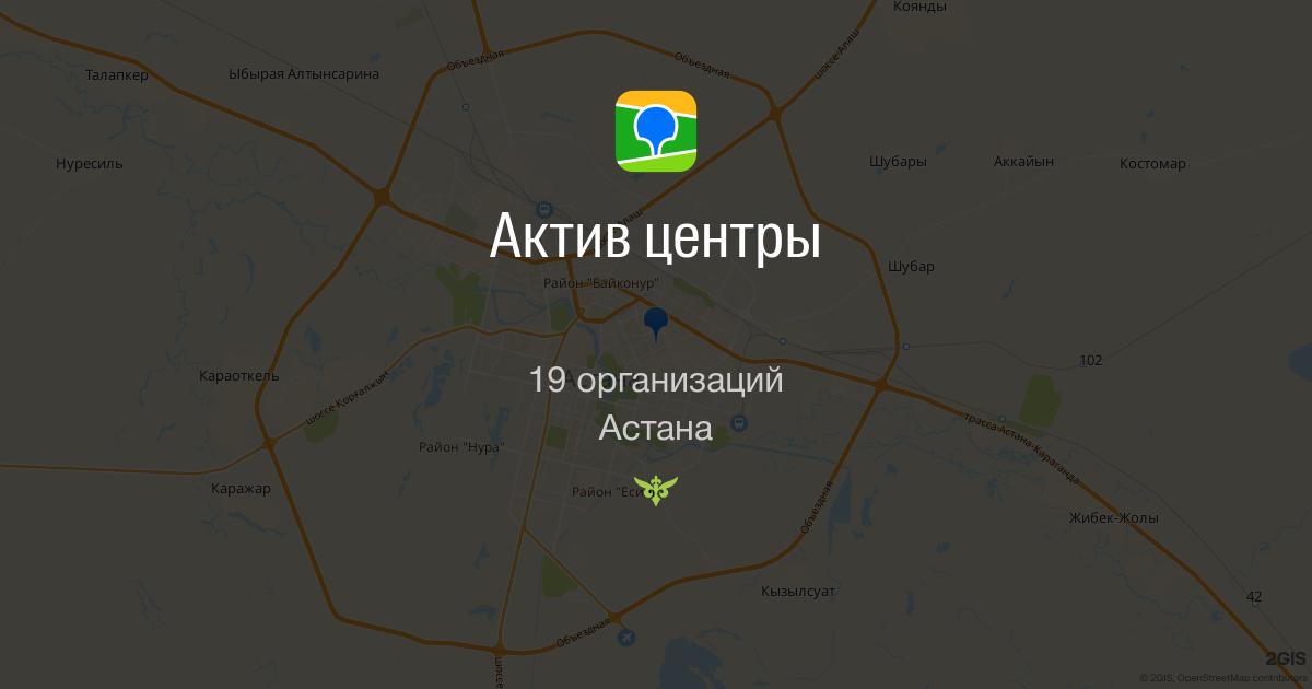 Маршрутки Волгограда и Волжского