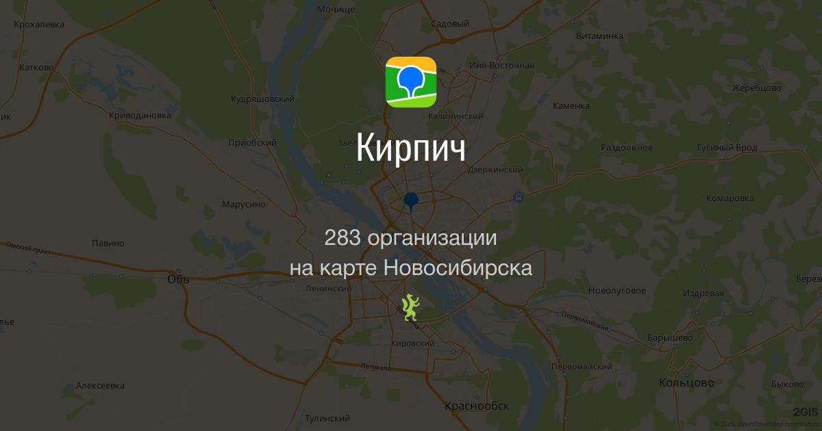 Маршруты Городского Транспорта Воронежа  Воронежский