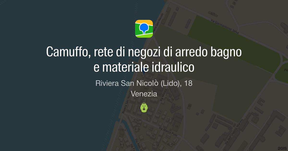 Negozi Arredo Bagno: Arredamento bagno Roma VD Interior Design ...