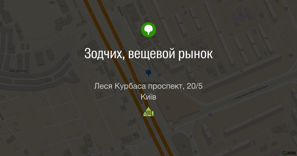 Клуб Знакомств Апельсин В Харькове М.московский Проспект