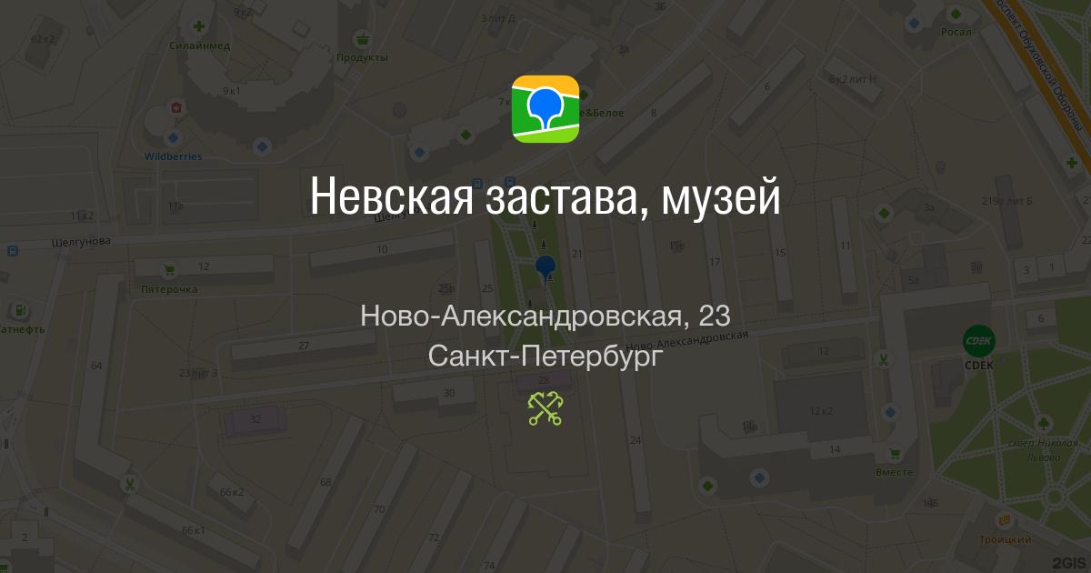 Платежи  Росбанк  rosbankru