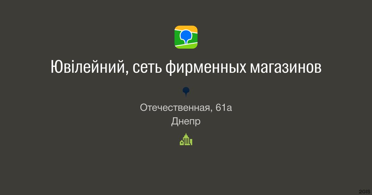 Букмекерская Контора Метро Преображенская Площадь