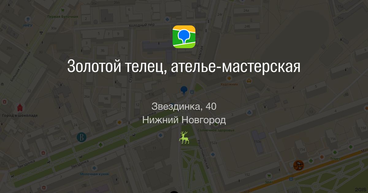 Компания телец в нижнем новгороде