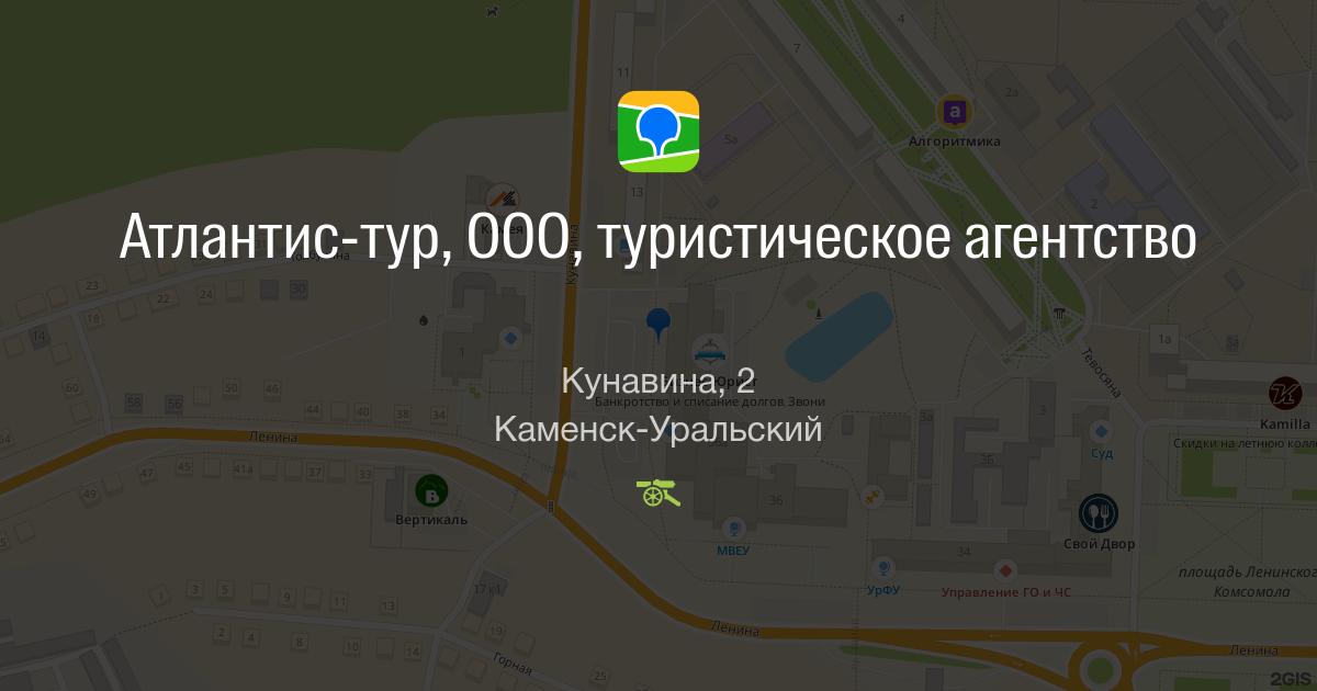 Самовывоз МОСКВА и Область