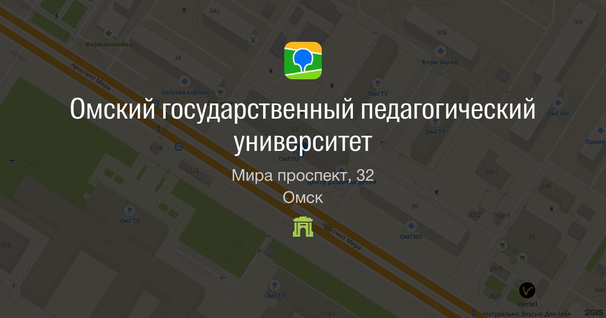 Дубль гис для андроид скачать новосибирск.